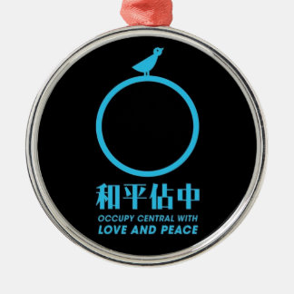 Occupy central Hong kong logo of peace. Silver-Colored Round Decoration