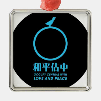 Occupy central Hong kong logo of peace. Silver-Colored Square Decoration