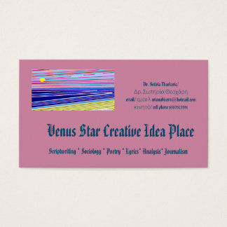 Ocean Sunsets Business Card