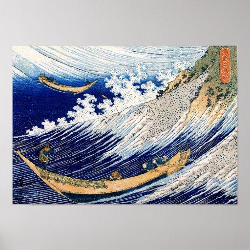 Ocean Waves Hokusai Japanese Fine Art Poster