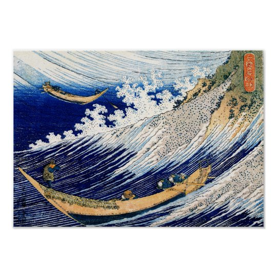 Ocean Waves Hokusai Japanese Fine Art Poster