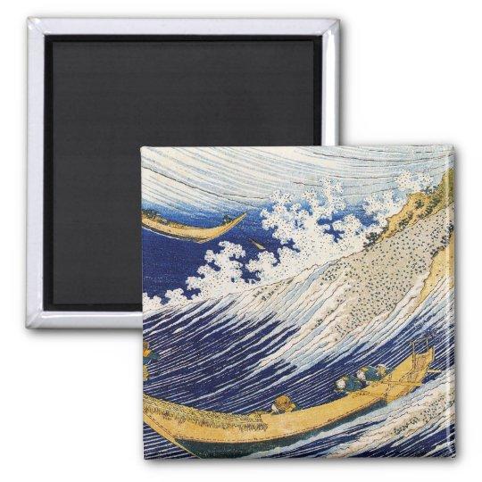Ocean Waves Katsushika Hokusai masterpiece art Square Magnet