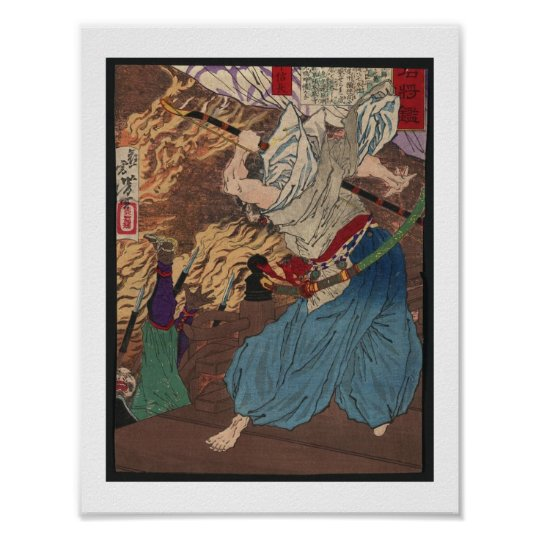 Oda Nobunaga fighting Samurai c.1800s Japanese Art Poster