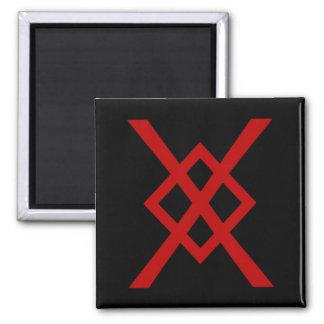 Odin s Spear Gungnir red black Magnets