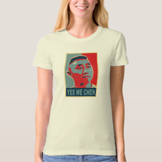 "Official Ernie Chen ""Yes We Chen"" TShirt"