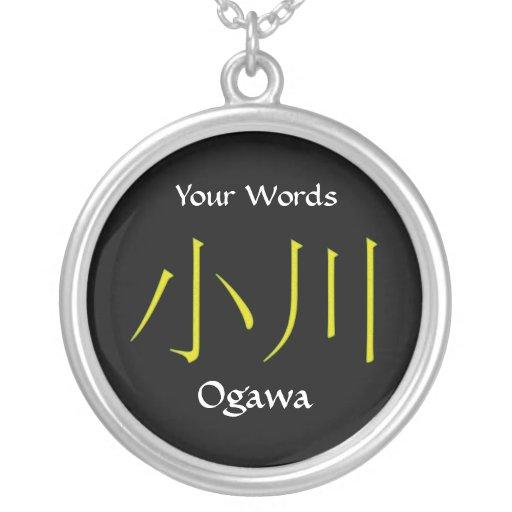 Ogawa Monogram Necklace