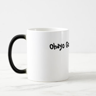 Ohayo Gozaimasu 3 Morphing Mug