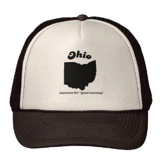 Ohio - Japanese for good morning Trucker Hats