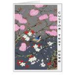 Ohno Bakufu Cherry Blossoms bluebird shin hanga
