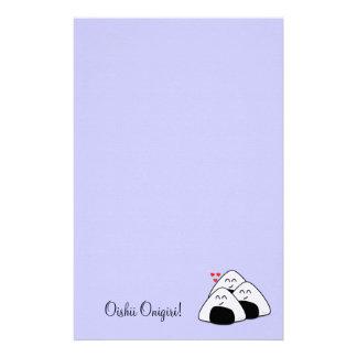 Oishii Onigiri Stationary (Lavender) Customised Stationery