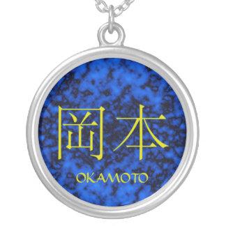Okamoto Monogram Necklaces