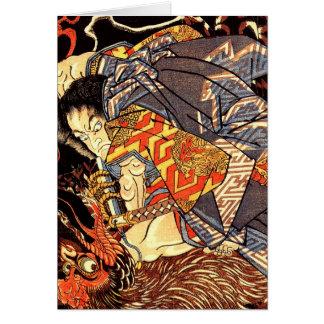 Oki no Jiro Hiroari killing a monstrous tengu Cards