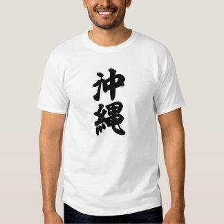 Okinawa in Japanese Kanji Tee Shirt