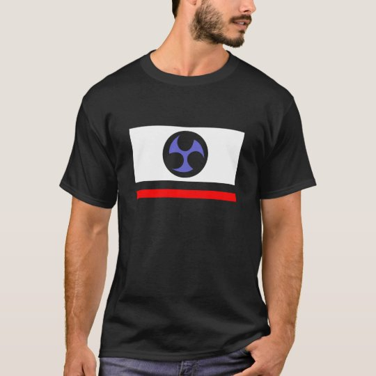 Okinawa Kingdom Flag II T-Shirt