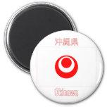 Okinawa Prefecture Flag 6 Cm Round Magnet