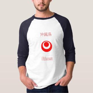 Okinawa Prefecture Flag T-Shirt