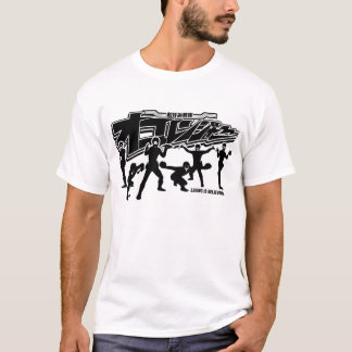 okorenjiya T-Shirt