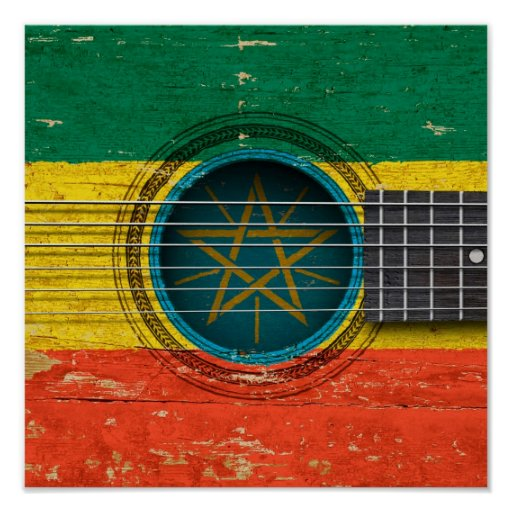 Old Acoustic Guitar with Ethiopian Flag Print
