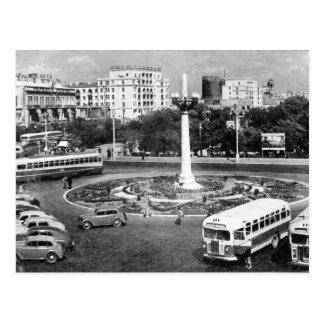 Old Baku - Azneft Circle Postcard