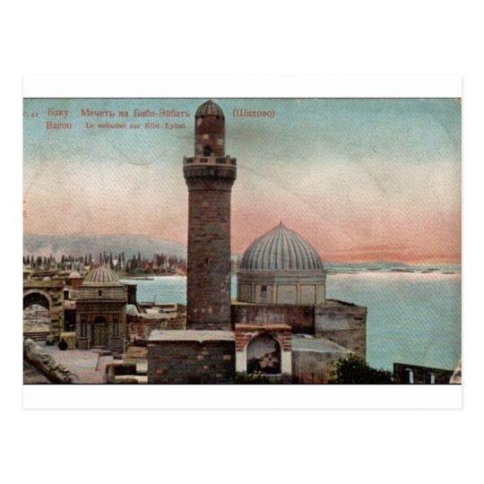 Old Baku - Bibi Heybet mescidi / mosque Postcard