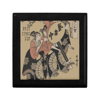 Old Japanese Picture Small Square Gift Box