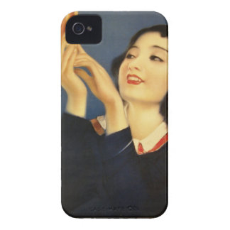 old original famous japan beer poster 1885 iPhone 4 Case-Mate case