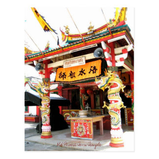 Old Phuket Town Temple Postcard