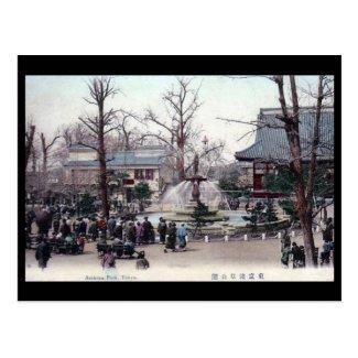 Old Postcard - Asakusa Park, Tokyo