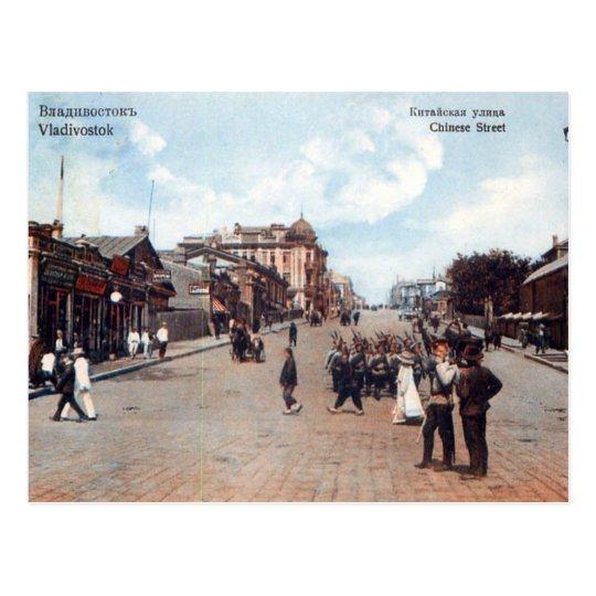 Old Postcard - Chinese St, Vladivostok