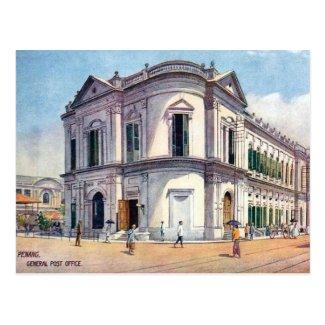Old Postcard - GPO, Penang, Malaysia