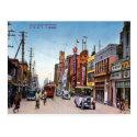 Old Postcard - Hakata and Fukuoka, Japan