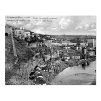 Old Postcard - Kamyanets-Podilsky, Ukraine