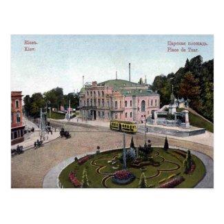 Old Postcard - Kiev, Ukraine