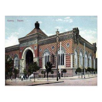 Old Postcard - Odessa, Ukraine