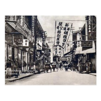 Old Postcard - Shanghai, China