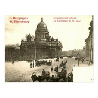 Old Postcard - St Petersburg, Russia