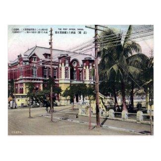 Old Postcard - Takao, Taiwan