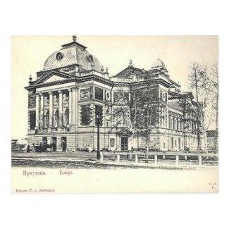 Old Postcard - Theatre, Irkutsk, Russia