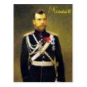 Old Postcard - Tsar Nicholas II