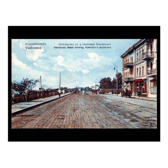 Old Postcard - Vladivostok, Svetlanskaya Street