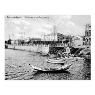 Old Postcard - Yekaterinburg, Russia