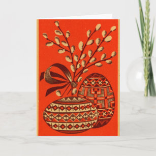 Old Red and Gold Russian Vintage Easter Post Card