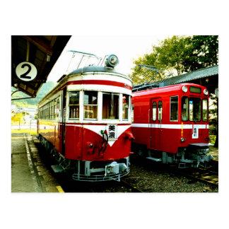 Old Train Station of Mino, Japan Postcard