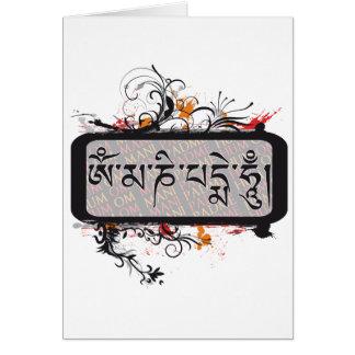 Om Mani Padme Hum Grubge Greeting Cards