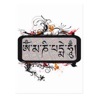 Om Mani Padme Hum Grubge Post Cards