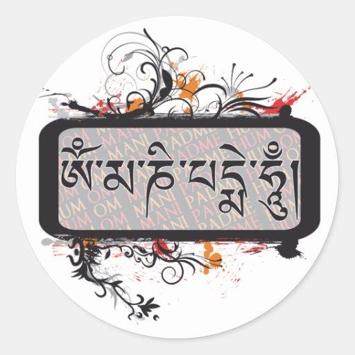 Om Mani Padme Hum Grubge Round Sticker