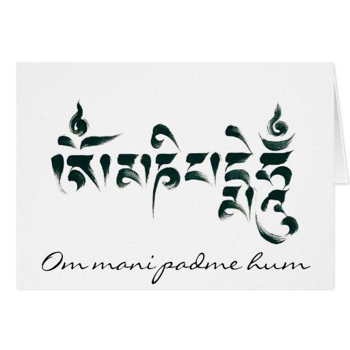 Om Mani Padme Hum III Greeting Card