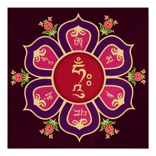 Om Mani Padme Hum Lotus Throne Mandala Custom Invitations