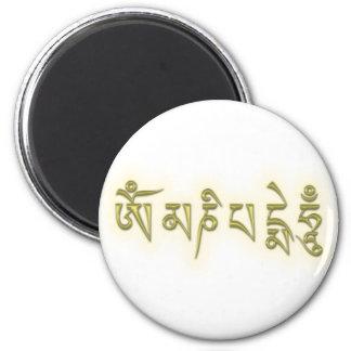 Om Mani Padme Hum 6 Cm Round Magnet