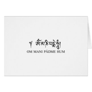 Om Mani Padme Hum Note Card